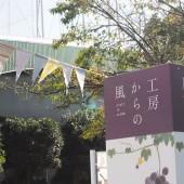 koubou141018