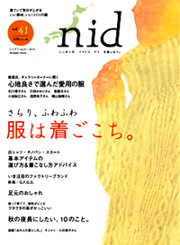 nid_41_cover_l