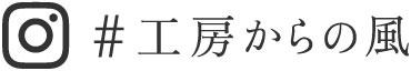 logo_igcpm