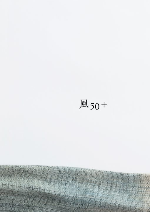 """•—kaze50+•Ž†""""cover"""