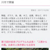 IMG_2228.jpg (2)